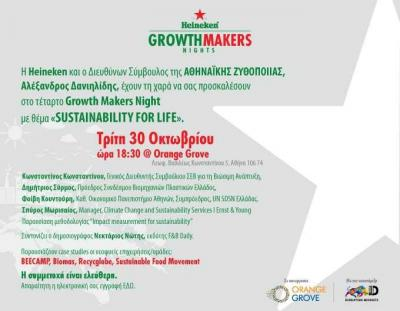 Heineken Growth Makers Nights at  Orange Grove  on 30th of October 2018