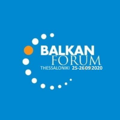 "2nd Balkan Forum for  ""Entrepreneurship & Innovation"", on 25th and 26th September 2020"