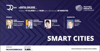 Regional Growth Conference - 4th Digital Dialogue: Smart Cities