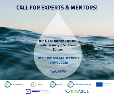 Call for experts and mentors