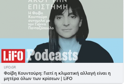 """Climate Change is the mother of all crises"" 
