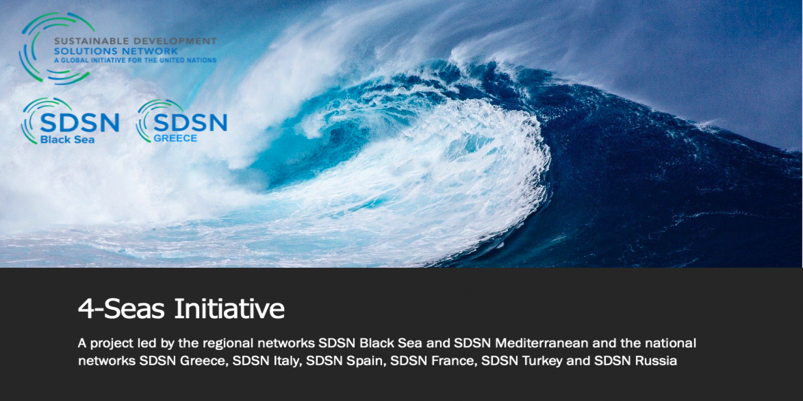 The UN SDSN 4-Seas Initiative