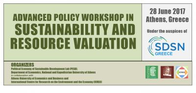 """Sustainability and Resource Valuation"" workshop under the auspices of SDSN-Greece"