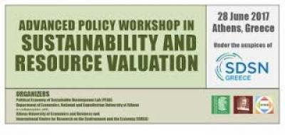 "SDSN Greece supported event: Advanced Policy Workshop in ""Sustainability and Resource Valuation"""