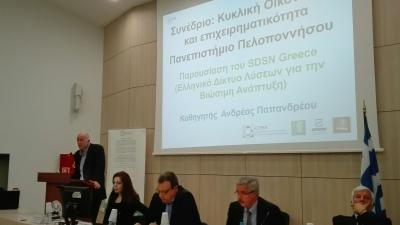 """Entrepreneurship for the Circular Economy"" co-organised by SDSN Greece"